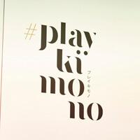 #playkimono セレプションパーティー